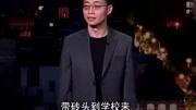 """脫口秀""""怪才""""黃西、崔永元的爆笑脫口秀《年終感謝》"""