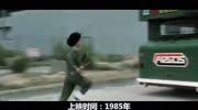 警察故事(片段)成龙挟持警察署长