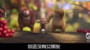 費玉清【幾多愁】電視劇《問君能有幾多愁》片尾曲[三鑫視頻]