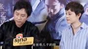 """鄧超新片《銀河補習班》""""清華北大只是過程""""把高考之痛說透了"""