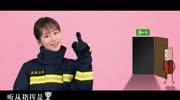 黃曉明曝《烈火英雄》拍攝細節:一場戲給Baby打十幾個電話