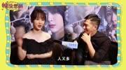 沉默的证人电影发布会首映礼完整版,张家辉杨紫任贤齐沉默的证人