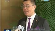 深圳將建設中國特色社會主義先行示范區 核心內容有哪些?