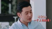 谁掌握大权?王俊凯在黄晓明和秦海璐之间两难,他的回答太显智商