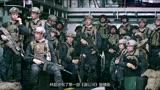 《战狼2》到《红海行动》这才是正真的军人