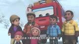 超级飞侠 第7季 第20集 尼泊尔雪山行动 下