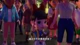 超级飞侠 第7季 第2集 广州灯光节