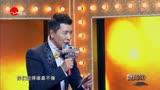 隱藏的歌手之韓磊遇女模唱 相聲小伙模仿萌叔