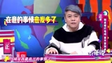 奇葩说第4季之陈可辛赞赵薇 送金城武给周冬雨