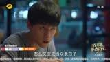 宋茜宋威龍主演《下一站是幸福》第21-22集預告