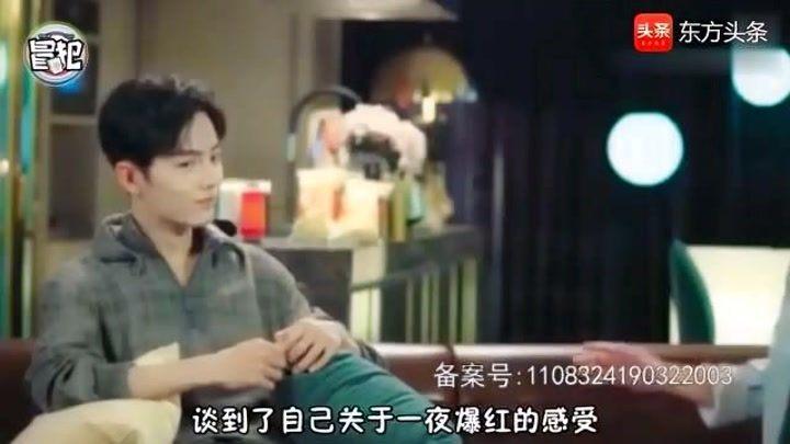 肖戰接受馬薇薇采訪首談爆紅,2個動作無意暴露真實性格