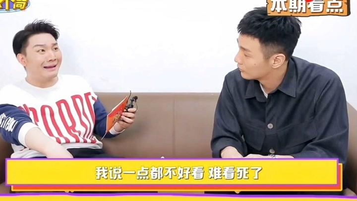 李荣浩私下形象大不同,卖萌讲冷笑话太会玩自称比张艺兴帅