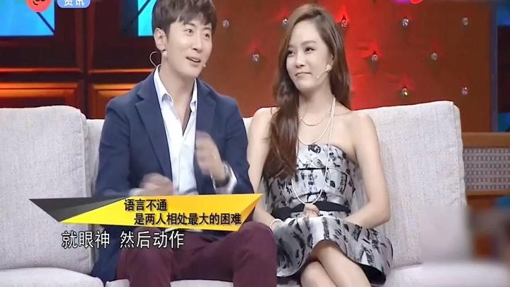 高梓淇蔡琳談戀愛語言成阻礙,一個不學韓文一個不學中文