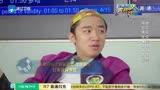 奔跑吧兄弟第2季之邓超陷碟中谍 跑男演技爆棚