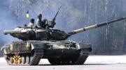 """代號""""刀鋼""""的T-64BM主戰坦克擁有一門125毫米滑膛炮"""