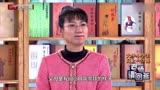 【王俊凱】【老師請回答】預告——王俊凱上網課了!責任不分年齡????