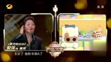 倪萍、董卿兩位老師一起配音《麥兜響當當》,真是可愛!
