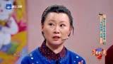 王牌對王牌吐槽大會:謝廣坤生活中其實是暖男,趙海燕曾患癌色變