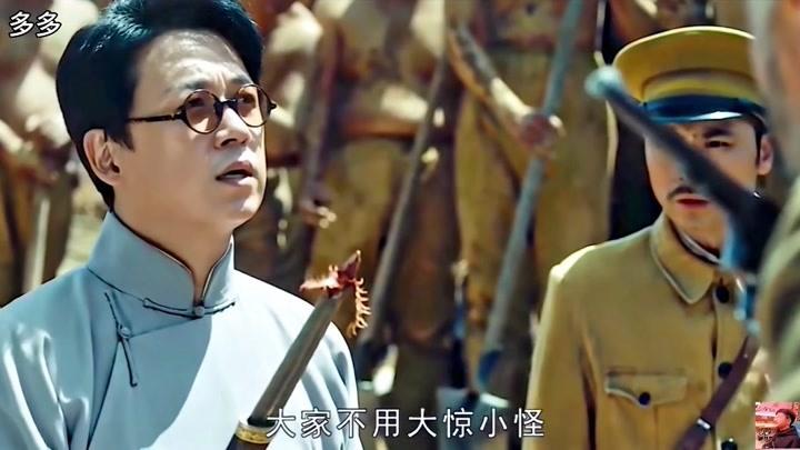 秦嶺神樹丨 大帥抱寶,找到古代用于祭祀的人