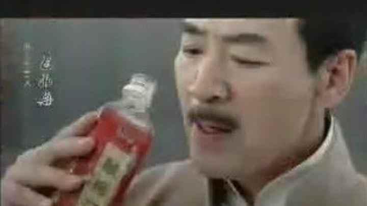 康師傅傳世新飲酸梅湯酸棗汁 喝出新味來 15s(寇振海 陳坤)