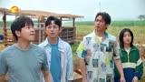 【向往的生活】爆笑預告又來了!這一季仍然是原班人馬!這四個人湊在一起也太可愛了吧!期待!!!