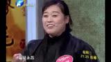 知根知底:馬東舞臺挖坑相聲演員侯耀華,結果被懟慘