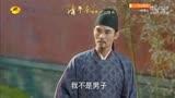清平樂61/62預告 #清平樂[超話]#...