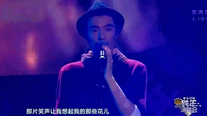 回憶殺!樸樹、范瑋琪演唱《那些花兒 》,一開口瞬間淚目!