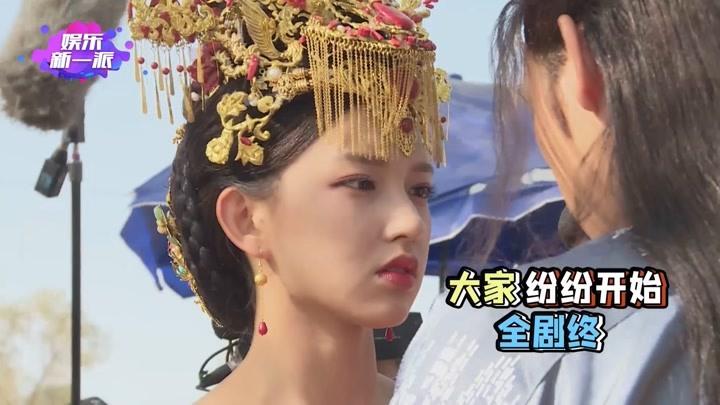 陳飛宇、熊梓淇、程瀟《天醒之路》花絮合集二十四