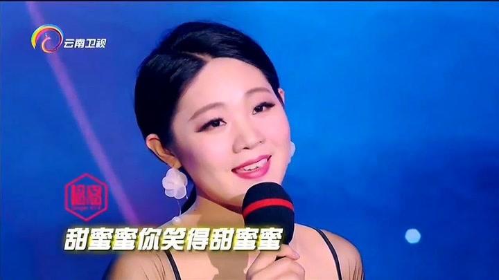中國情歌匯:王靜深情演繹一首歌曲,唱響鄧麗君的《甜蜜蜜》