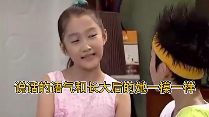國民閨女關曉彤4-7歲演的角色,太有靈氣了,說話奶聲奶氣的