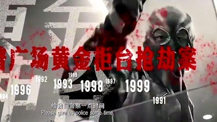 【限期破案】預告 吳彥祖+春夏+王千源 王千源又演反派了?!