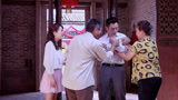 紙婚:為讓小影生孫子,公公特意抱來個孩子誘惑她,不料還真管用