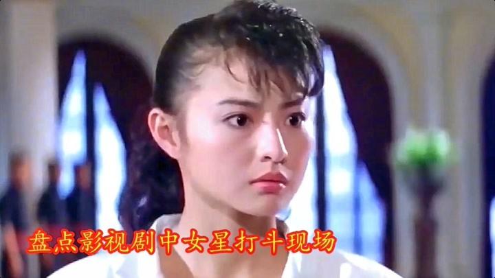 盤點影視劇女星打斗現場:惠英紅招式犀利,李賽鳳以一敵二太帥氣