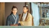 《漂亮書生》火熱,鞠婧祎宋威龍各有千秋,僅用兩集驚艷觀眾!