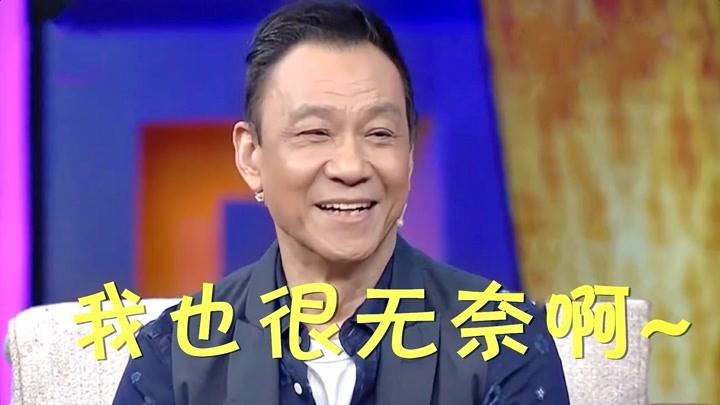 明星名字的由來,王學圻講訴無奈經歷,何炅宋丹丹讓人爆笑不止
