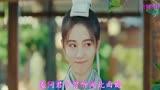 勾雪瑩 - 云中笑 (電視劇《漂亮書生》插曲伴奏)