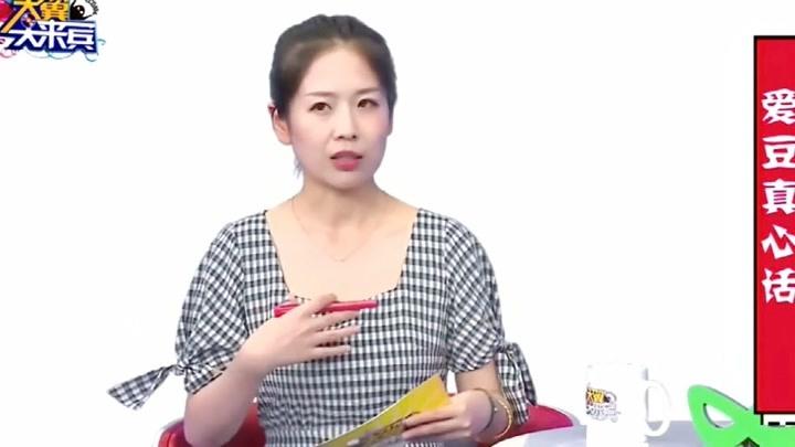 強東玥參加節目時壓力大,用看書聊天來解壓,是個文藝女孩沒錯了