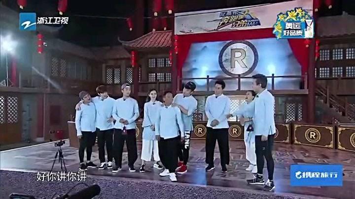 宋小寶講故事,鄧超,李晨,陳赫,鄭愷,鹿晗,王祖藍聽得入神