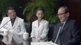 產科醫生:天才醫生成替罪羊,院長當眾教訓醫院領導,埋沒人才!