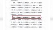 江西省全面取消校园全封闭管理,学生可正常外出