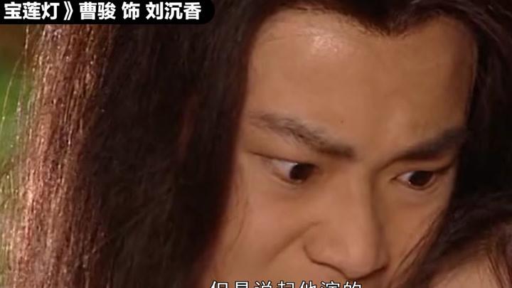 《演員請就位》初評級輸張大大,曹駿不該是這成績,他能否逆襲?