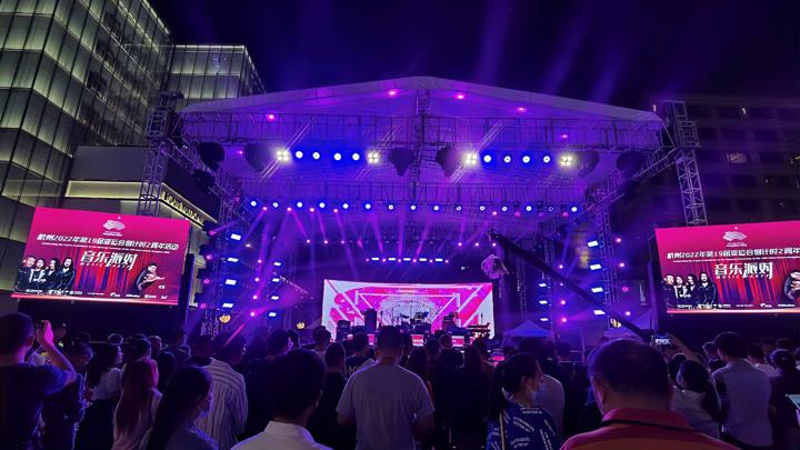 幾經面臨解散的搖滾樂隊被張亞東發覺,參加樂隊的夏天后如今大火