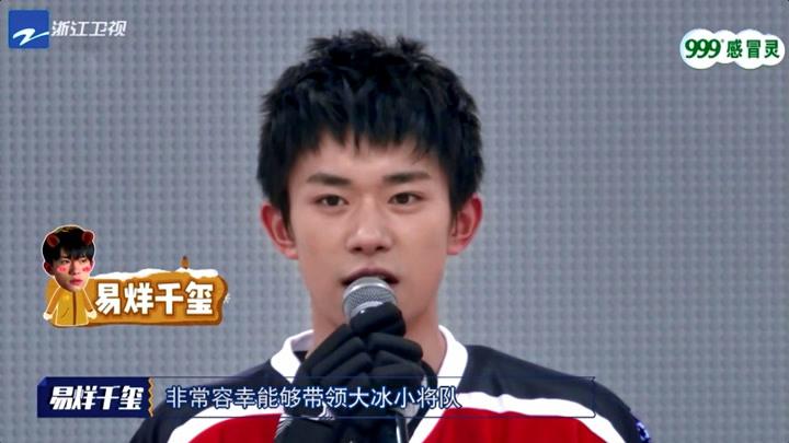 大冰小將:小隊員應戰東北三省少年隊,武大靖驚喜現身助陣比賽