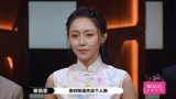 演員請就位 第2季 陳凱歌沒看出黃夢瑩對書桓的感情