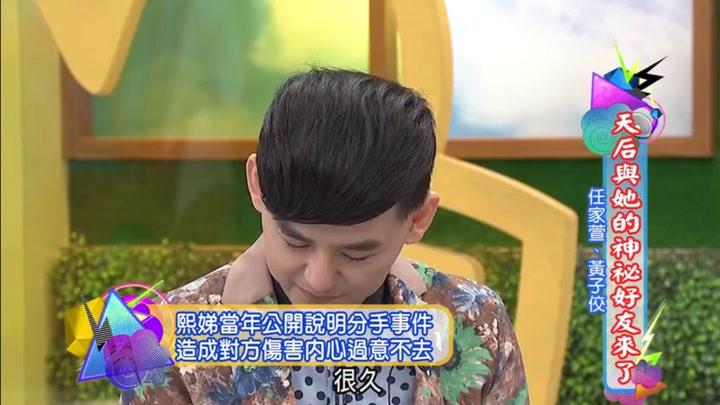 黃子佼*小S:現場流淚,有故事