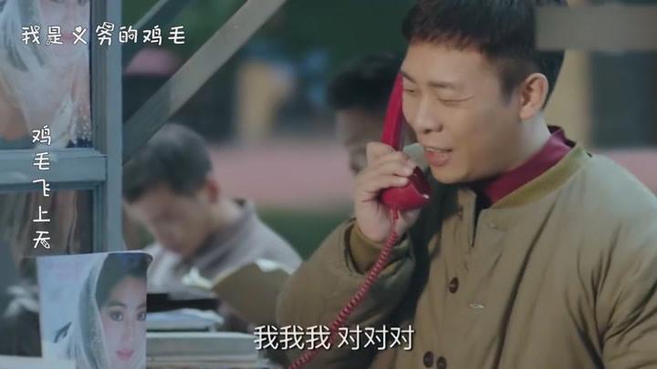 影視中的爆笑方言:張譯打電話狂飆方言,好幾個省來回切換