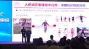 VALSE合肥 20190411-刘烨斌:Real-time and Convenient Hum...