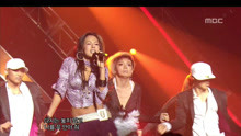 (K-POP现场)蔡妍-《My Love》 , Music Core 20070421